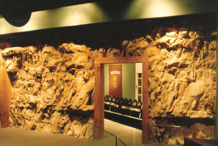 Rock Interior